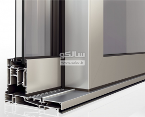 salco.ir - انواع سیستم بازشونده ی در و پنجره ی دوجداره آلومینیومی