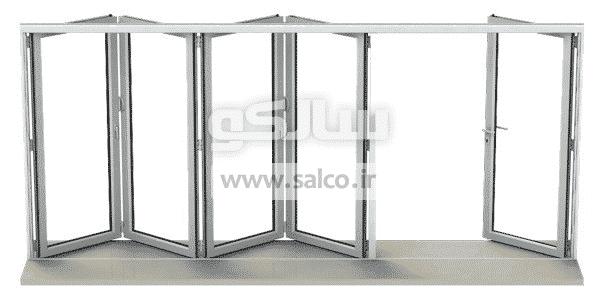 salco.ir - سیستم آکاردئونی در و پنجره دوجداره آلومینیومی