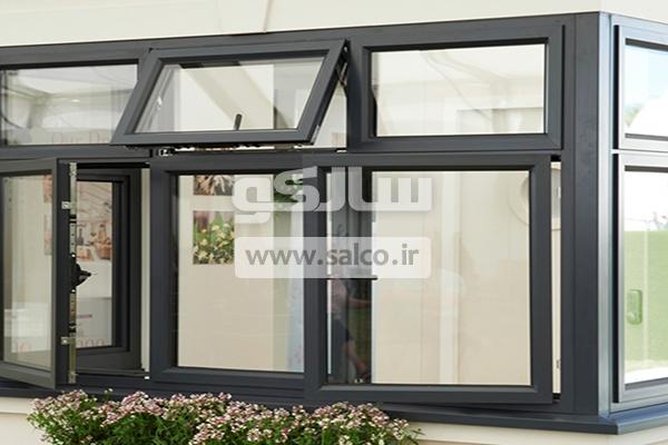salco.ir - مزایای درب و پنجره دوجداره آلومینیومی