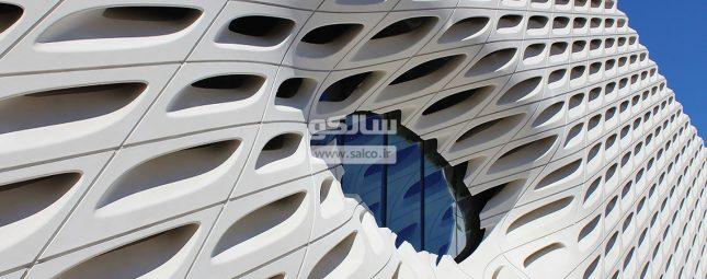 نماهای مدرن